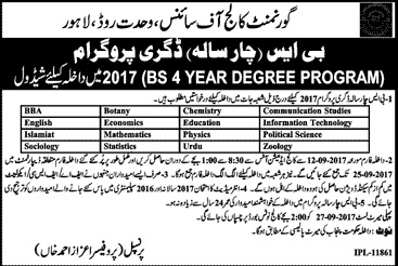 Admission Open in Govt College of Science Wahdat Road