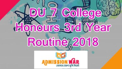 Photo of DU 7 College Honours 3rd Year Routine 2018 PDF । 7college.du.ac.bd
