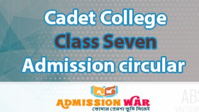 Photo of Cadet College Admission Circular 2020 | cadetcollege.army.mil.bd