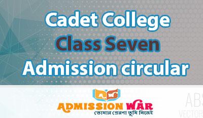 Cadet College Admission circular 2019