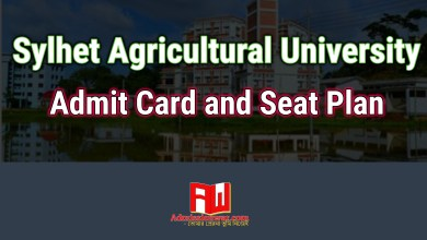 Photo of Sylhet Agricultural University Seat Plan & Admit Card | sau.ac.bd