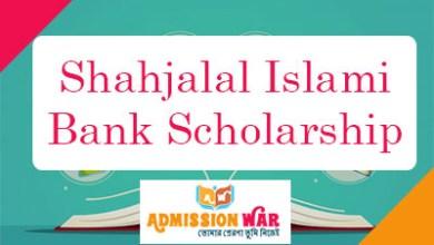 Photo of Shahjalal Islami Bank Scholarship 2020 । For SSC Students