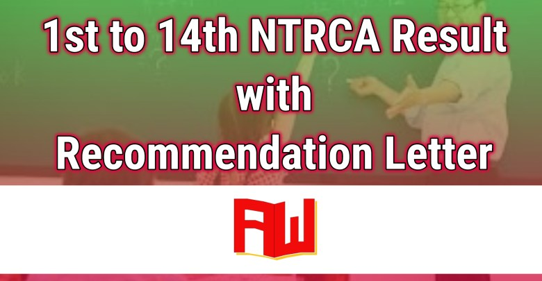 1st to 14th ntrca result