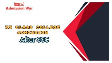 Photo of HSC Admission Circualr 2020 | xiclassadmission.gov.bd