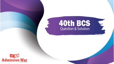 Photo of 40th BCS Preliminary Question Solution 2019