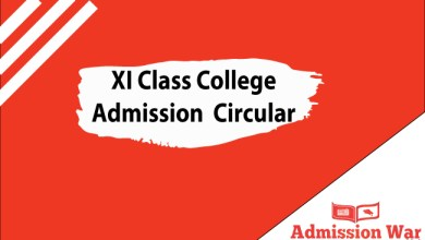 Photo of XI Class Admission 2020 Circular | Top Colleges