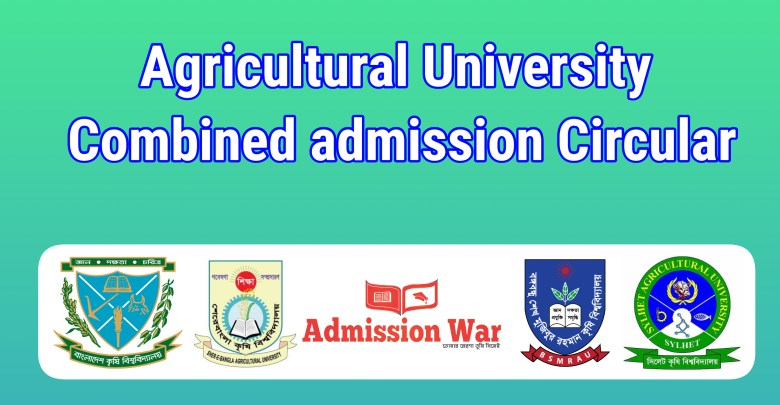 agricultural university combined admission test circular