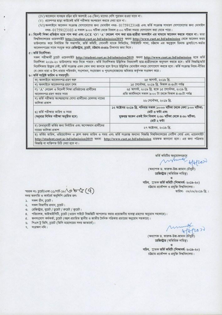 Cuet admisaion circular 2019-20