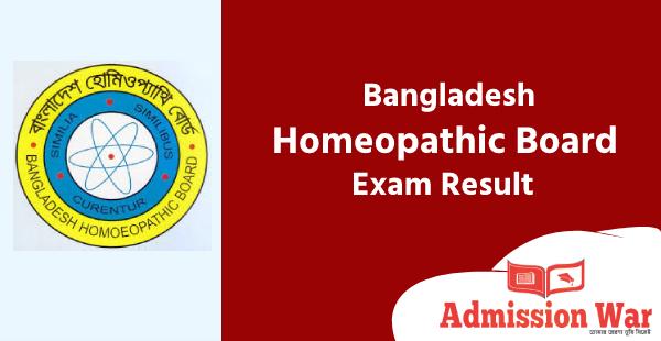 dhms result