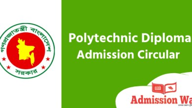 Photo of Polytechnic Diploma Admission Circular 2020 । BTEB Admission Result