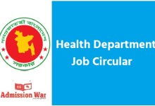 Photo of Health Department Job Circular 2020 । Total Post 2689 -Apply Now
