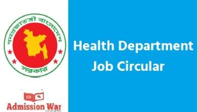 Photo of Health Department Job Circular 2020 । Total Post 2689 -Apply Now