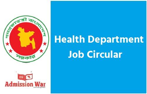 health job circular 2020