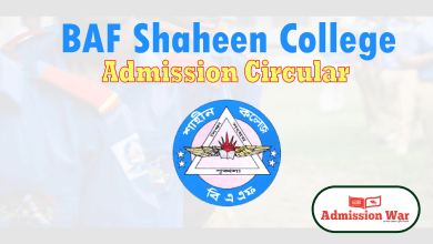 Photo of BAF Shaheen College Admission Circular 2020-21 | www.bafsd.edu.bd