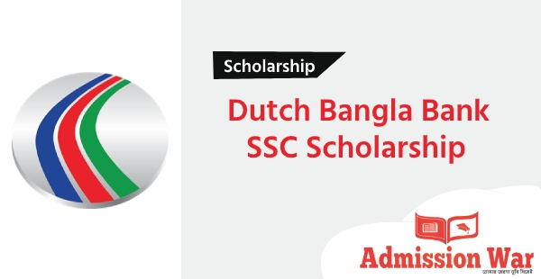 Dutch Bangla Bank SSC ScholarshipDutch Bangla Bank SSC Scholarship