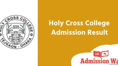 Photo of Holy Cross College Admission Result 2020 । All Merit list