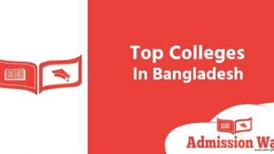 top colleges in bangladesh