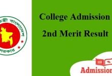 Photo of HSC Admission 2nd Merit Result 2020