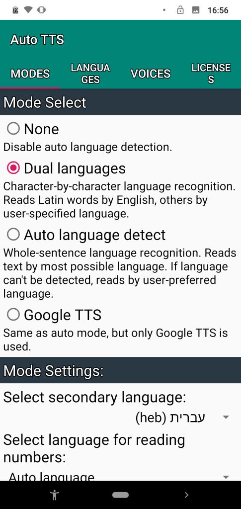 מסך ראשי באפליקציית Auto TTS להגדרת הפרדת קולות