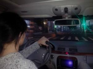 NYC Drive