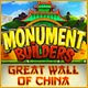 https://adnanboy.com/2014/03/monument-builders-great-wall-of-china.html