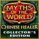 https://adnanboy.com/2013/08/myths-of-world-chinese-healer.html