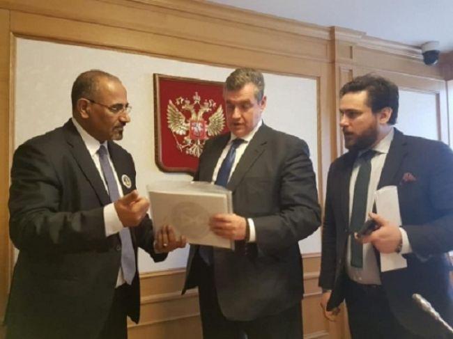 """عدن لنج   #روسيا اليوم تستضيف رئيس المجلس الانتقالي """"الزبيدي"""" في لقاء تليفزيوني هام اليوم الجمعة"""