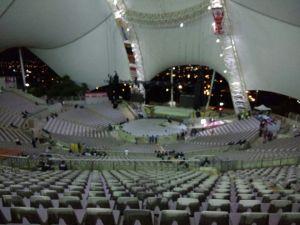 auditorio guelaguetza previo