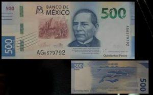 nuevo 500