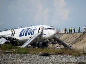 avion inccendiado