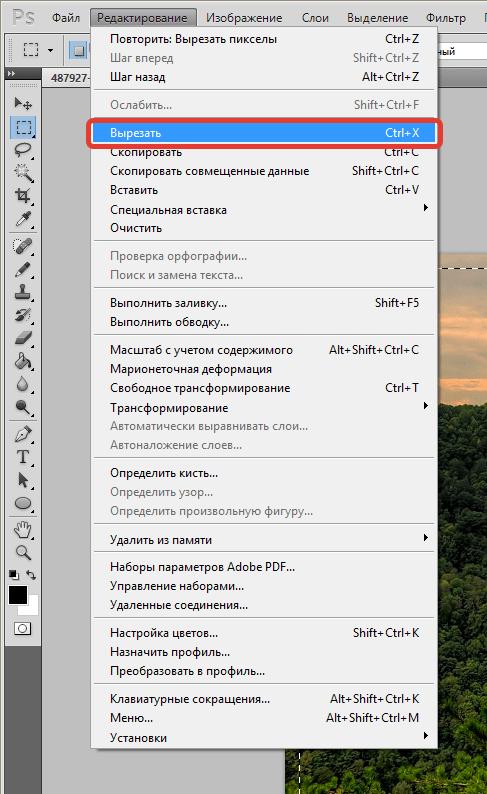 kak_okruglity_ugli_fotoshop3