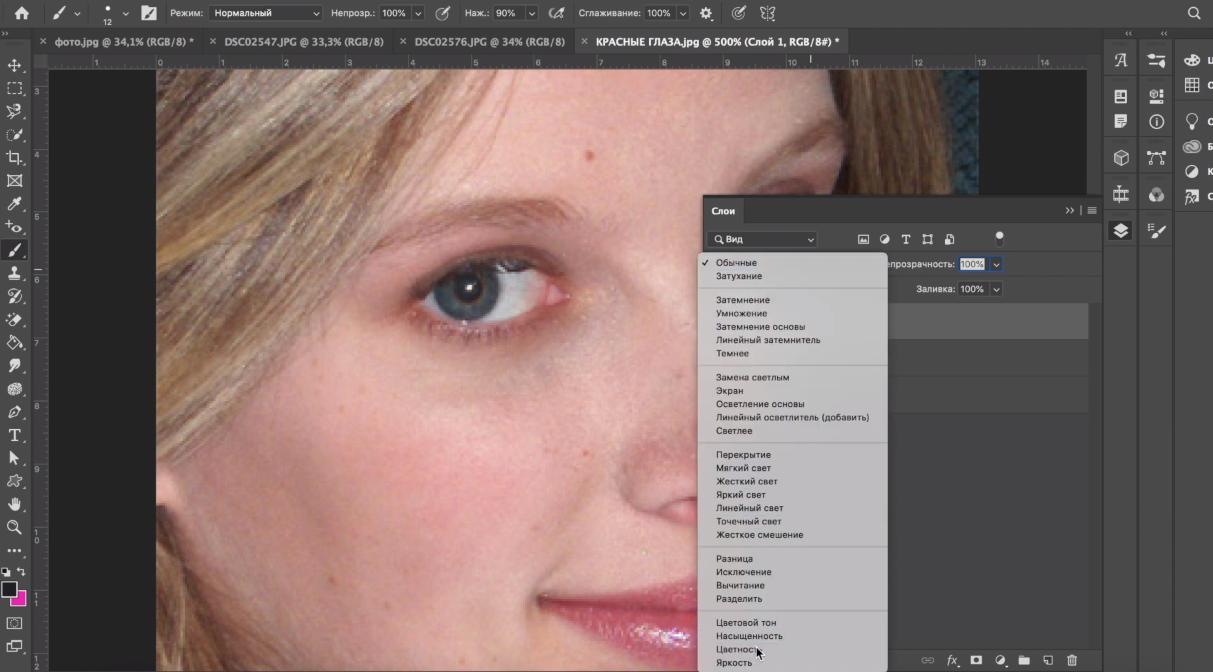 Photoshop фотосуретте қызыл көздерді алып тастаңыз