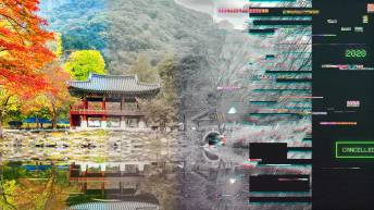 Xiklab-Digital--Zoom-In-On-Art-Insert-9