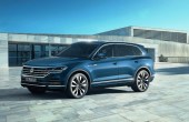 2020 VW Touareg Specs & New Safty Features