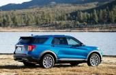 2020 Ford Explorer Fuel Economy