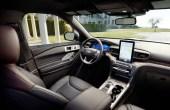 2020 Ford Explorer Interior & Features