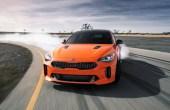 2020 KIA Stinger Fuel Economy