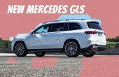 2021 Mercedes GLS White Colors