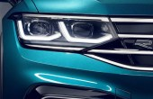 2022 VW Tiguan New Head Light
