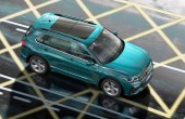 2022 VW Tiguan Sun Roof