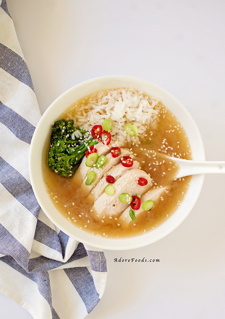 Make this easy Asian Chicken Soup Recipe in less than 30 minutes, using some staple ingredients that you may already have in your pantry, especially if you love Asian cuisine!