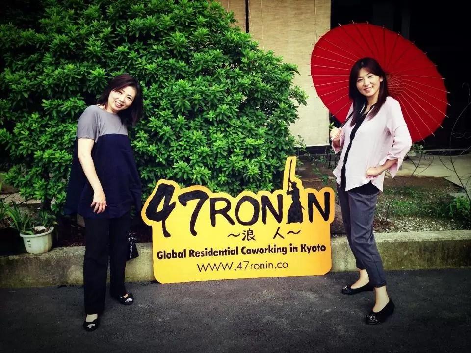 47 Ronin, no Japão, é uma das opções mais acessíveis financeiramente.
