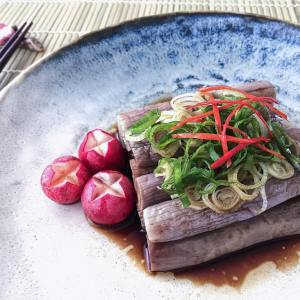Baby Japanese Eggplant Salad