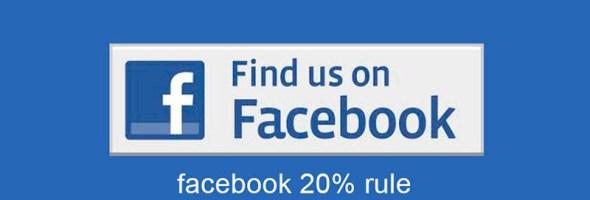 Facebook ad 20% rule