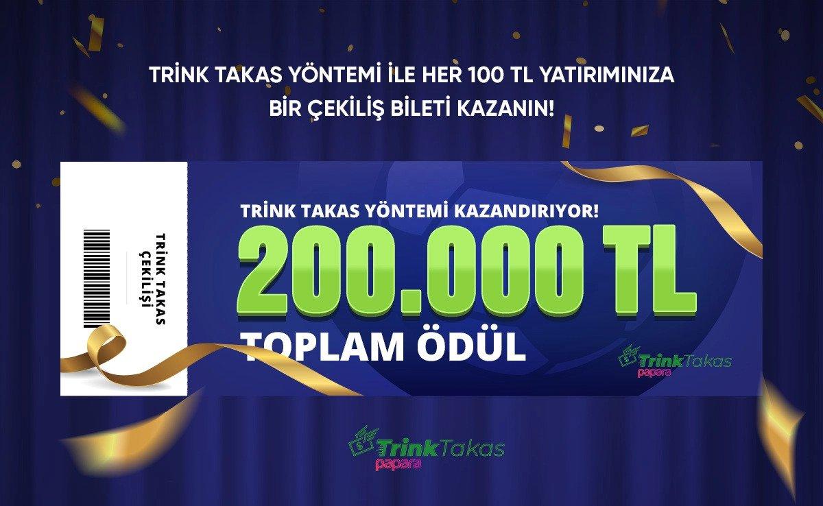 trink200jp