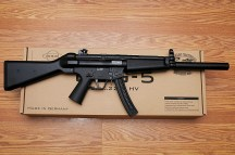 gsg5_mp5_look_alike