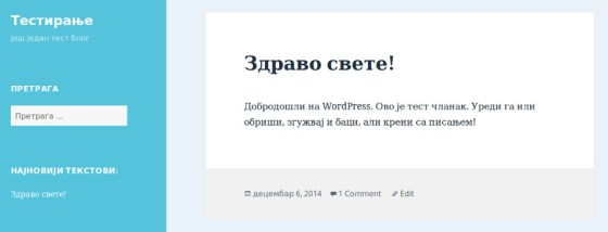 odabir-wordpress-teme-slika-2
