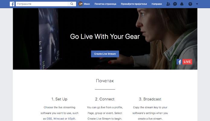 facebook live predavanja