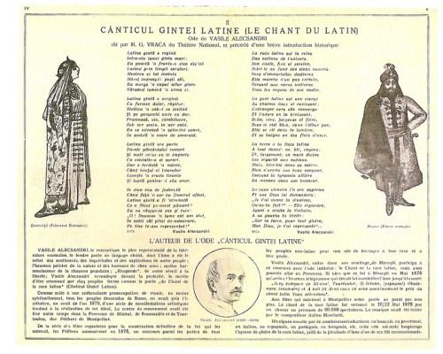 Editions d'époque du poème de Vasile Alecsandri, vainqueur à Montpellier: « Cântul Gintei Latine ». Document rencontré dans les archives de la Société Archéologique, Scientifique et Littéraire de Béziers