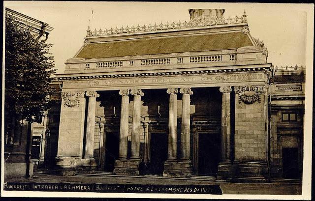 Sediul Camerei Deputaților din Dealul Patriarhiei
